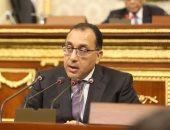 رئيس الوزراء أمام البرلمان: سندحض قوى الشر بفضل صلابة الجيش والشرطة