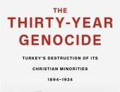 الإبادة الجماعية.. كتاب يكشف معاناة المسيحيين بالدولة العثمانية خلال 30 سنة