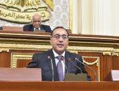 الحكومة تبشر البرلمان: الاقتصاد المصرى حقق انجازات ملموسة والسياحة تنطلق