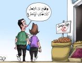 """""""كان لابس لينسيز"""".. سبب ارتفاع سعر عين الجمل فى كاريكاتير اليوم السابع"""