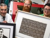صور.. كيف يمكن استخدام الليزر فى الفن بتحويل الكربون لجرافين؟
