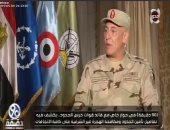 قائد قوات حرس الحدود: الإرهابى والمهرب وجهان لعملة واحدة تهدف للإضرار بالبلد