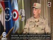 قائد قوات حرس الحدود يوضح الإجراءات المتبعة لمن يتم ضبطهم داخل الحدود المصرية