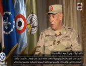 قائد قوات حرس الحدود: ضبطنا 148 واقعة فى الفترة من 1 : 23 أبريل