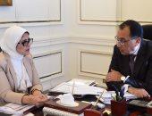 الحكومة تبدأ تنفيذ برنامج الكشف المبكر وعلاج سرطان الثدى للسيدات أول يوليو