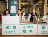 كرتونة مصر الخير توفر للأسرة اهم الاحتياجات الغذائية الأساسية المتميزة خلال الشهر الكريم