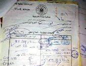 """""""يوسف"""" يطالب وزيرة الصحة التدخل لعلاج ابنه"""