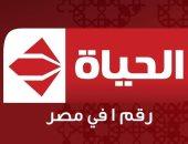 تعرف على مواعيد عرض 5 مسلسلات على قناة الحياة طوال شهر رمضان