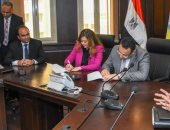 """وزارة التخطيط تطلق برنامج """"المسئول الحكومي المحترف"""" بالإسكندرية"""
