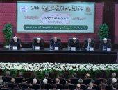دار الإفتاء المصرية تعلن غدا أول أيام شهر رمضان لعام 1440 هجريا