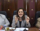 """وزيرة التخطيط:""""كنت بقول للطلبة ما تقولش عاوز وظيفة..قول هخلق وظايف لغيرى"""""""