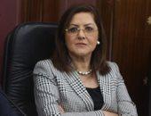 """وزيرة التخطيط لـ""""إكسترا نيوز"""": مصر حققت إصلاحات اقتصادية كبيرة فى فترة وجيزة"""