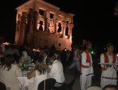 الاستثمار تنظم حفل عشاء لرئيس البنك الدولى فى معبد فيله