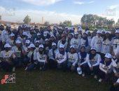 صور.. طلاب جامعة قناة السويس يستعدون لاستقبال السيسى بالإسماعيلية الجديدة