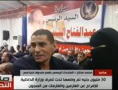 """شاهد..""""تحيا مصر"""": 30 مليون جنيه للإفراج عن دفعة جديدة من الغارمين قبل العيد"""