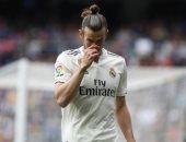 أخبار ريال مدريد اليوم عن غضب بيل بعد استبعاده من مباراة فياريال