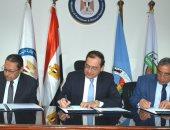 تفاصيل توقيع اتفاقية استغلال خام الفوسفات بأبوطرطور بمساحة 220 كم
