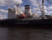 روسيا تختبر سفينة بحرية كاسحة للألغام فى بطرسبرج