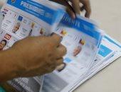 صور .. الناخبون فى بنما يصوتون لإختيار رئيس جديد للبلاد