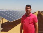 كل ما تريد معرفته عن مشروع بنبان للطاقة الشمسية فى 12 معلومة