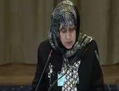 سفيرة الإمارات لدى هولندا: بلادنا قطعت العلاقات مع قطر لدعمها الإرهاب