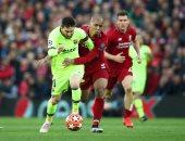 مليار و200 مليون جنيه تنتظر ليفربول حال التتويج بدورى أبطال أوروبا