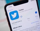 """""""تويتر"""" يعلن عن إعدة صياغة شروط وقواعد السلامة لتسهيل فهمها على المستخدمين"""