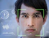 الإمارات 16 عالمياً في تصدير خدمات تكنولوجيا المعلومات