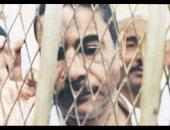 أشهر 30 مجرما فى رمضان.. عزت حنفى إمبراطور المخدرات الحقيقى بالجزيرة
