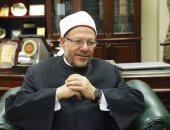مفتى الجمهورية يهنئ الرئيس السيسى والشعب المصرى بمناسبة عيد الأضحى المبارك
