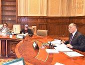تعرف على موارد صندوق دعم المرأة المصرية فى مشروع القانون الجديد
