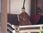 شاهد: إمبراطور اليابان يؤدى طقوس ديانة الشنتو