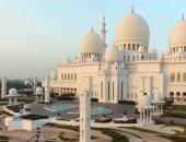 وأن المساجد لله..مسجد الشيخ زايد.. صرح يمزج بين العمارة الإسلامية والحديثة