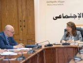 وفد البنك الدولى لوزيرة التضامن: تكافل وكرامة أكبر برنامج دعم نقدى بالشرق الأوسط