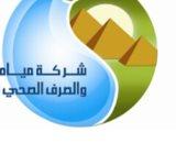 استجابة لصحافة المواطن.. صرف الجيزة: سحب المياه من قريه المنصورية بالقناطر