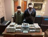 القبض على تاجرى عملة بحوزتهما 2 مليون جنيه و34 ألف دولار بالإسكندرية