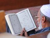اللجنة الإسلامية بإسبانيا: العزل فى رمضان فرصة للصلاة وقراءة القرآن وتقوية العلاقات