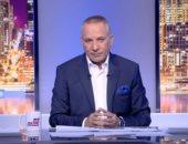 """فيديو.. أحمد موسى عن اقتحام السبكى لـ""""صدى البلد"""": مفيش حد فوق القانون"""