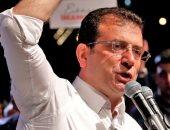 إمام أوغلو يرحب بالانشقاق على حزب أردوغان: تركيا بحاجة لخطاب سياسى جديد