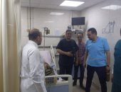 افتتاح وحدة للغسيل الكلوى بمستشفى التأمين الصحى بالمنيا
