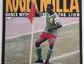 حكاية بطولة.. روجيه ميلا يبهر العالم فى كأس العالم 1990