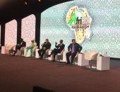 """""""المدن الأفريقية فرص وتحديات"""" مؤتمر إقليمى تستضيفه القاهرة يونيو المقبل"""