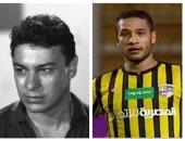 لو كنت ممثل تحب تبقى مين؟.. هداف الدورى أحمد على: كان نفسى أكون أحمد رمزى