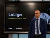 """أندية """"الليجا"""" تحقق إيرادات 4.479 مليار يورو هذا الموسم"""