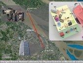 باحثون صينيون يطورون تقنية لكاميرا ترصد الأشخاص على بعد 28 ميلا