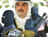 """الدوحة تتهرب من مواجهة أزماتها الاقتصادية وتشترى أسلحة من الغرب لدعم التنظيمات الإرهابية.. المعارضة: تميم لن يترك قطر إلا بعد احتراقها.. وعضو بالكونجرس الأمريكى يفضح """"تميم"""": أسلحة قطر تذهب إلى جهات غير معلومة"""