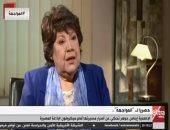 الإعلامية إيناس جوهر تروى حكايتها مع الإذاعة لـ ريهام السهلى
