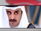 """""""مباشر قطر"""" تكشف زيف تصريحات تميم لخداع شعبه.. فيديو"""