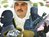 3 منظمات حقوقية دولية تطالب بمحاسبة النظام القطرى لقتله صحفيا