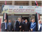 صور.. محافظ القاهرة يتفقد لجان امتحانات الإعدادية ويوجه بتوفير مناخ مناسب للطلاب